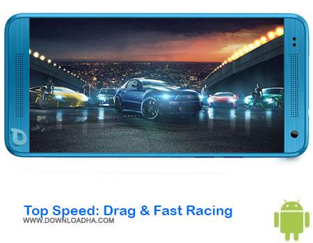 https://img5.downloadha.com/AliRe/1394/03/Pic/Top-Speed-Drag-&-Fast-Racing.jpg