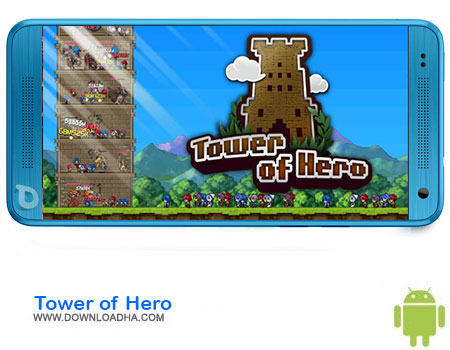 https://img5.downloadha.com/AliRe/1394/03/Pic/Tower-of-Hero.jpg