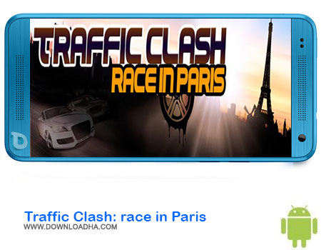 https://img5.downloadha.com/AliRe/1394/03/Pic/Traffic-Clash-race-in-Paris.jpg