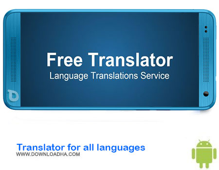 http://img5.downloadha.com/AliRe/1394/03/Pic/Translator-for-all-languages.jpg