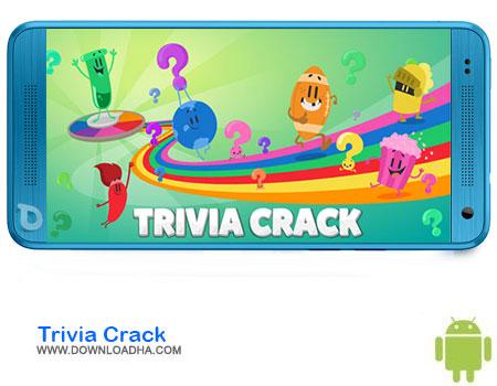 Trivia Crack دانلود بازی Trivia Crack   اندروید