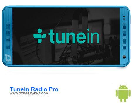 https://img5.downloadha.com/AliRe/1394/03/Pic/TuneIn-Radio-Pro.jpg