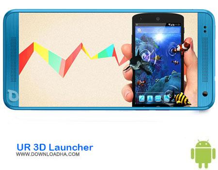 https://img5.downloadha.com/AliRe/1394/03/Pic/UR-3D-Launcher.jpg