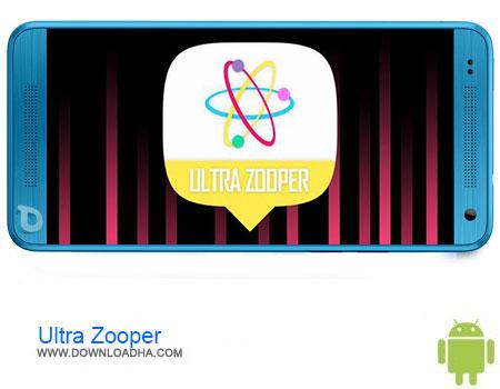 https://img5.downloadha.com/AliRe/1394/03/Pic/Ultra-Zooper.jpg