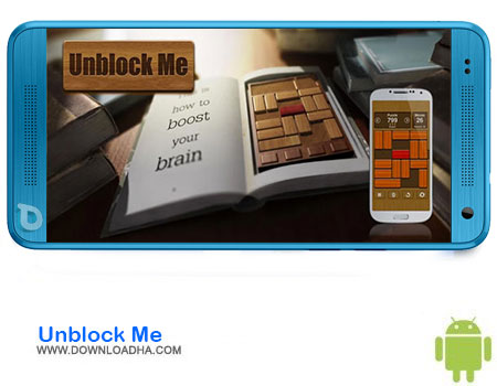 https://img5.downloadha.com/AliRe/1394/03/Pic/Unblock-Me.jpg