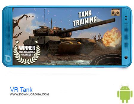 http://img5.downloadha.com/AliRe/1394/03/Pic/VR-Tank.jpg