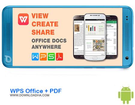 https://img5.downloadha.com/AliRe/1394/03/Pic/WPS-Office-PDF.jpg