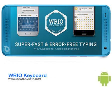 https://img5.downloadha.com/AliRe/1394/03/Pic/WRIO-Keyboard.jpg