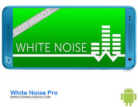 https://img5.downloadha.com/AliRe/1394/03/Pic/White-Noise-Pro.jpg