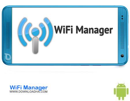 WiFi Manager دانلود برنامه WiFi Manager Premium v3.6.0.3 1   اندروید