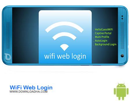 https://img5.downloadha.com/AliRe/1394/03/Pic/WiFi-Web-Login.jpg