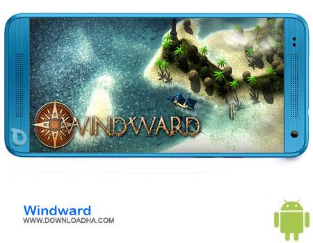 https://img5.downloadha.com/AliRe/1394/03/Pic/WindWard.jpg