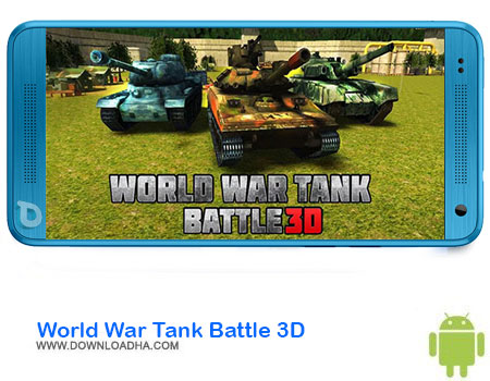https://img5.downloadha.com/AliRe/1394/03/Pic/World-War-Tank-Battle-3D.jpg