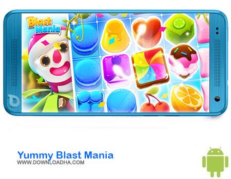 https://img5.downloadha.com/AliRe/1394/03/Pic/Yummy-Blast-Mania.jpg