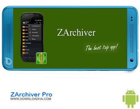 https://img5.downloadha.com/AliRe/1394/03/Pic/ZArchiver-Pro.jpg