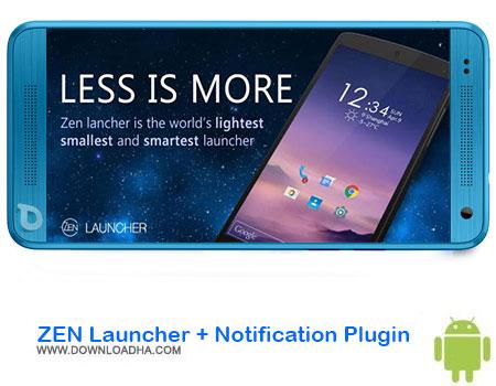 https://img5.downloadha.com/AliRe/1394/03/Pic/ZEN-Launcher-Notification-Plugin.jpg