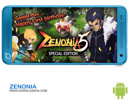 http://img5.downloadha.com/AliRe/1394/03/Pic/ZENONIA.jpg