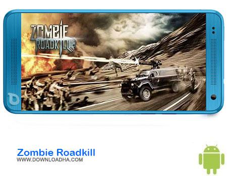 Zombie Roadkill دانلود بازی Zombie Roadkill 3D    اندروید