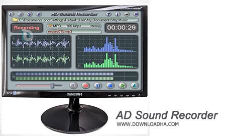 AD Sound Recorder ضبط صدا در رایانه با AD Sound Recorder 5.6.1