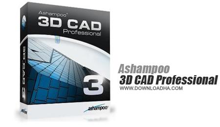 Ashampoo 3D CAD Professional طراحی حرفه ای ساختمان با Ashampoo 3D CAD Architecture v5.5.0.02.1