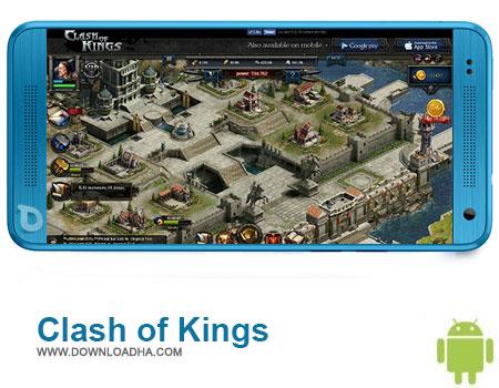 Clash of Kings بازی آنلاین نبرد پادشاهان Clash of Kings 1.1.2   اندروید