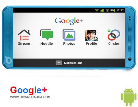 Google+ نرم افزار گوگل پلاس Google+ 6.0.0.990 – اندروید
