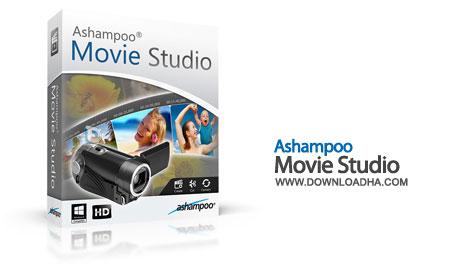 ashampoo movie studio ویرایش و ساخت ویدیو خانگی Ashampoo Movie Studio 2.0.1.1