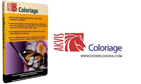 AKVIS%20Coloriage نرم افزار رنگی کردن و تغییر رنگ عکس ها AKVIS Coloriage 10.0.1137.12050