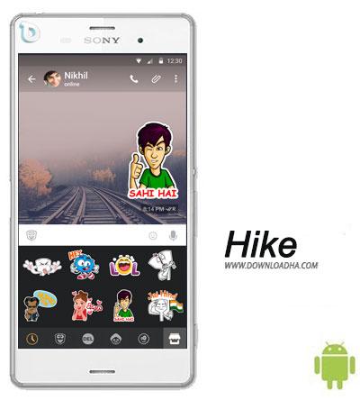 Hike  نرم افزار ارتباطی هایک hike  4.0.1  – اندروید