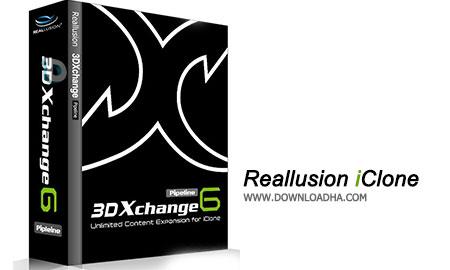 Reallusion iClone ساخت انیمیشن های سه بعدی توسط Reallusion iClone 3DXchange 6.2.0828.1 Pipeline