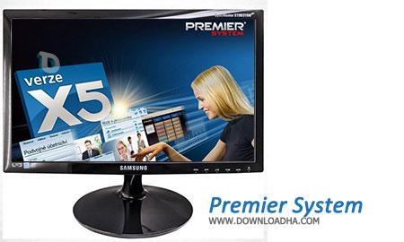 Premier System ثبت عملیات صنعت ها با Premier System X5.1 15.1.994
