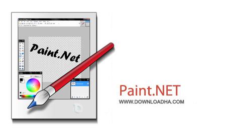 Paint.NET  نرم افزار ویرایش عکس های گرافیکی paint.NET 4.0.8