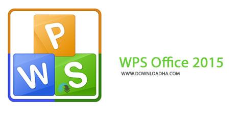 WPS Office 2015 دانلود نرم افزار جایگزین مناسب آفیس WPS Office 2015 Premium 9.1.0.5234   نسخه portable