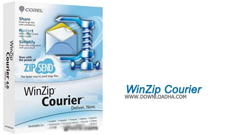 WinZip Courier نرم افزار فشرده سازی فایل ها WinZip Courier 6.5