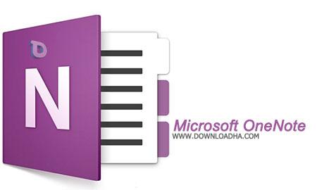 https://img5.downloadha.com/AliRe/1394/12/Pic/Microsoft-OneNote.jpg