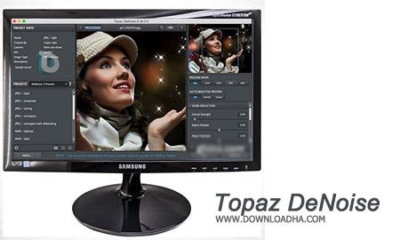 http://img5.downloadha.com/AliRe/1394/12/Pic/Topaz-DeNoise.jpg