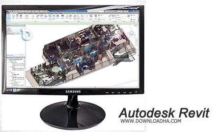 Autodesk Revit نرم افزار اتودسک رویت Autodesk Revit 2017 SP2