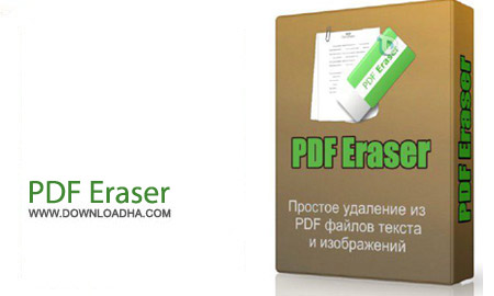 دانلود-PDF-Eraser-Pro