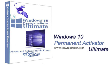 دانلود-Windows-10-Permanent-Activator-Ultimate