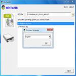 WinToUSB-Enterprise-اسکرین-شات