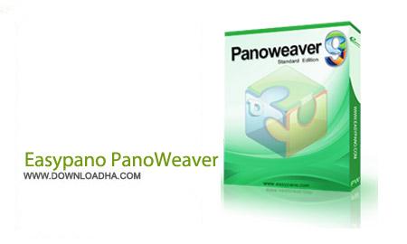 Easypano-PanoWeaver-Professional