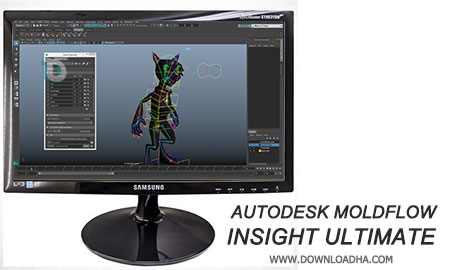 AUTODESK MOLDFLOW INSIGHT ULTIMATE نرم افزار شبیه سازی تزریق پلاستیک Autodesk Moldflow Insight Ultimate 2017 SP2