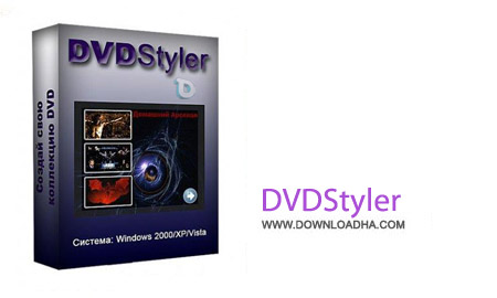 DVDStyler ساخت منو برای DVD ها DVDStyler 3.0.1