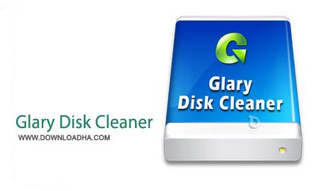 Glary-Disk-Cleaner
