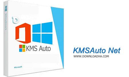 KMSAuto Net فعال سازی ویندوز و آفیس با KMSAuto Net 2015 1.4.4