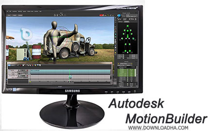 Autodesk-MotionBuilder-cover