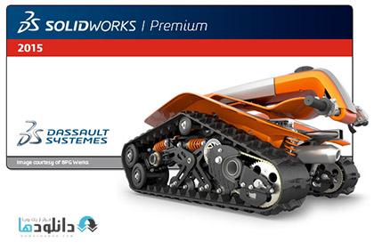 SolidWorks نرم افزار طراحي قطعات صنعتي SolidWorks Premium 2017 SP0