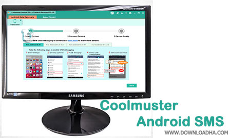 Coolmuster-Android-SMS