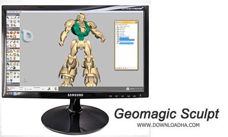 Geomagic-Sculpt