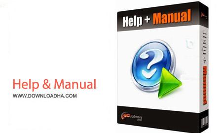 دانلود-Help-And-Manual